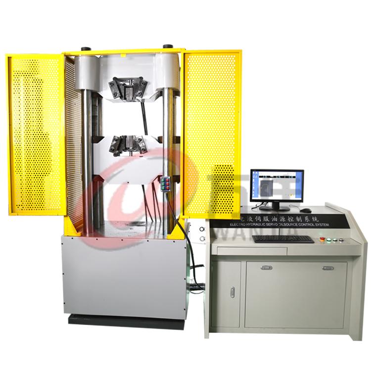 1000KN微机控制电液伺服式液压万能试验机