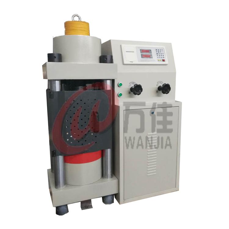 数显式混凝土压力试验机