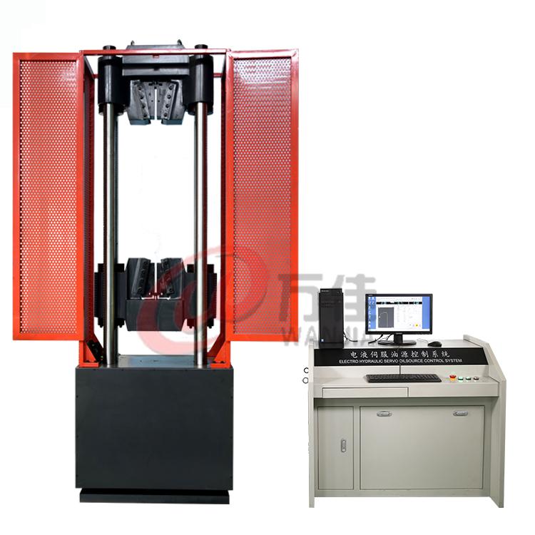 微机控制电液伺服式钢绞线拉力试验机