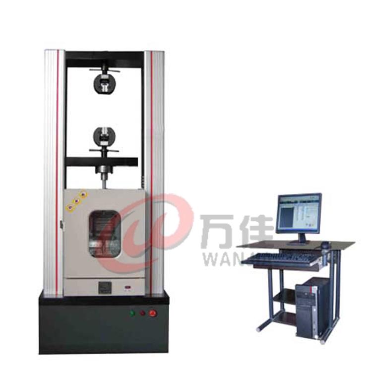 高低温电子万能试验机