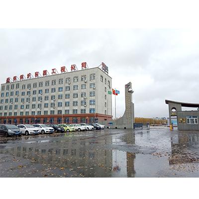 哈尔滨哈锅锅炉工程技术有限公司订购