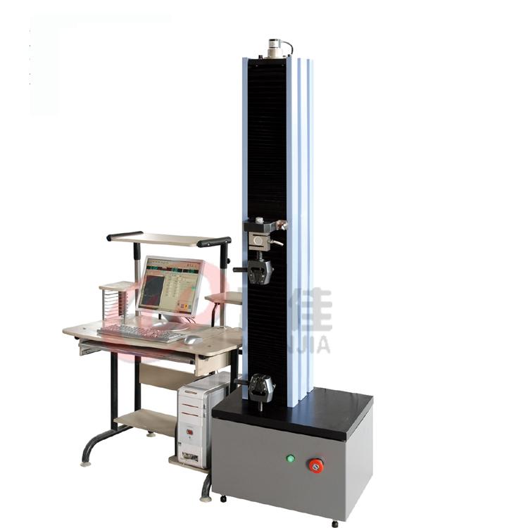 单臂微机控制拉力试验机