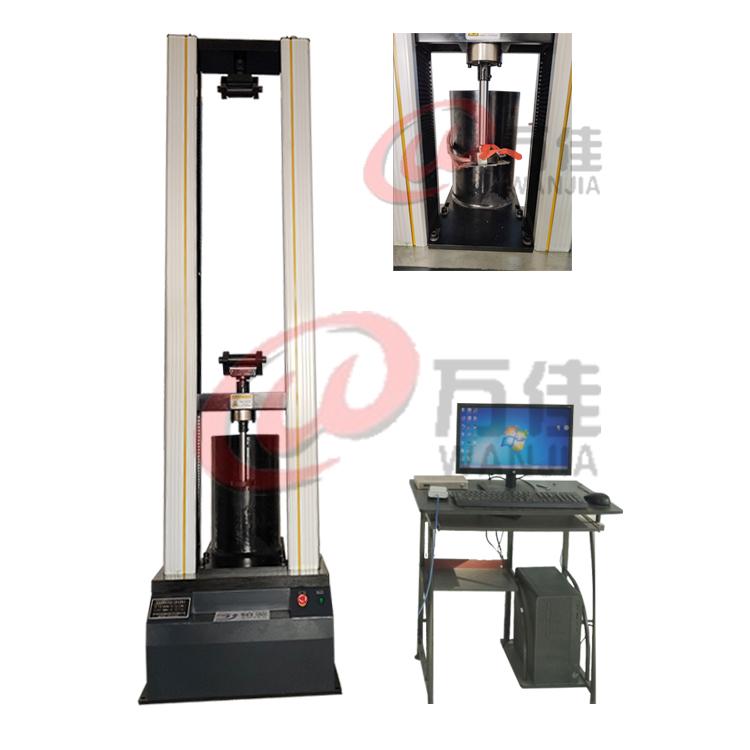 电力安全工器具试验机